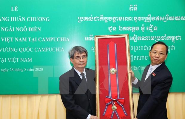 L'ancien ambassadeur du Vietnam au Cambodge a l'honneur hinh anh 1