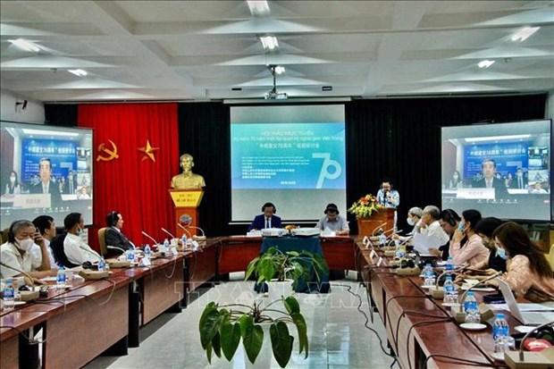 Seminaire celebrant le 70e anniversaire des relations diplomatiques Vietnam-Chine hinh anh 1
