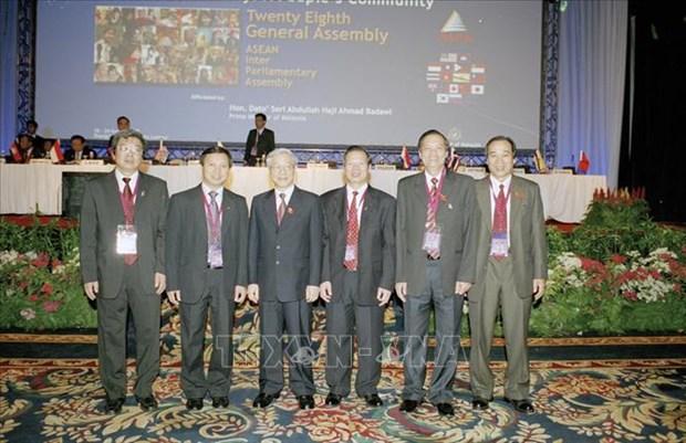 AIPA - Symbole reussi de l'unite de l'ASEAN dans la diversite hinh anh 1