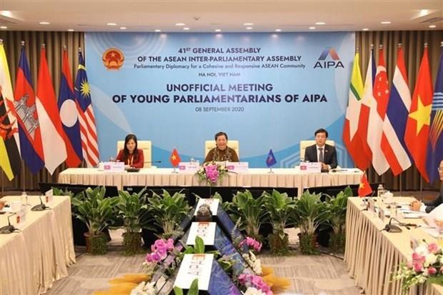 Le role des jeunes parlementaires mis en evidence dans le cadre de l'AIPA 41 hinh anh 1