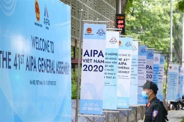 L'AIPA 41 termine sa deuxieme journee de travail hinh anh 1