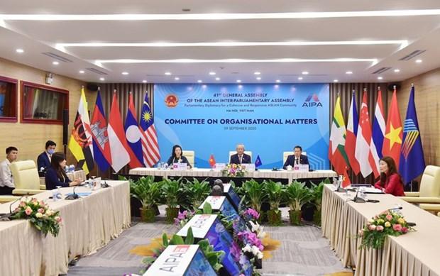 Nouvelle vision pour la diplomatie parlementaire de l'ASEAN hinh anh 1