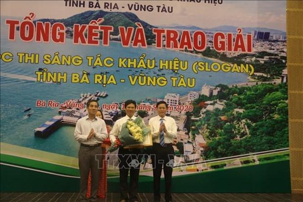 Concours de composition de slogan de Ba Ria-Vung Tau hinh anh 1