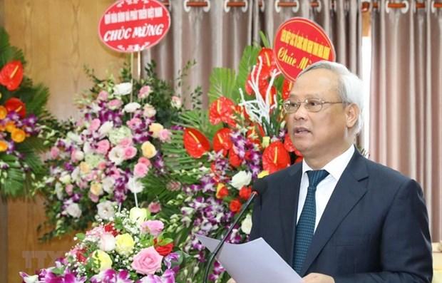 Congres national du Comite de paix du Vietnam hinh anh 1