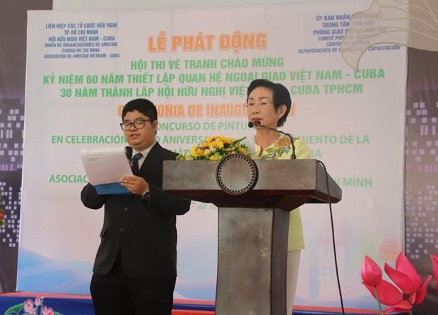 Concours de peinture a l'occasion des 60 ans des relations diplomatiques Vietnam-Cuba hinh anh 1