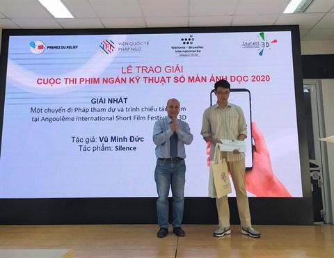 Film : le 2e concours du court metrage numerique en format vertical couronne de succes hinh anh 3