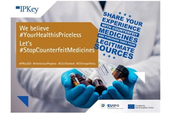L'UE et l'ASEAN s'unissent pour la prevention des medicaments contrefaits hinh anh 1