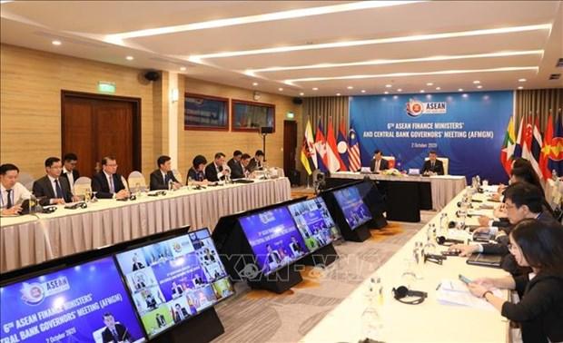 L'ASEAN promeut la transformation numerique dans le secteur bancaire hinh anh 1