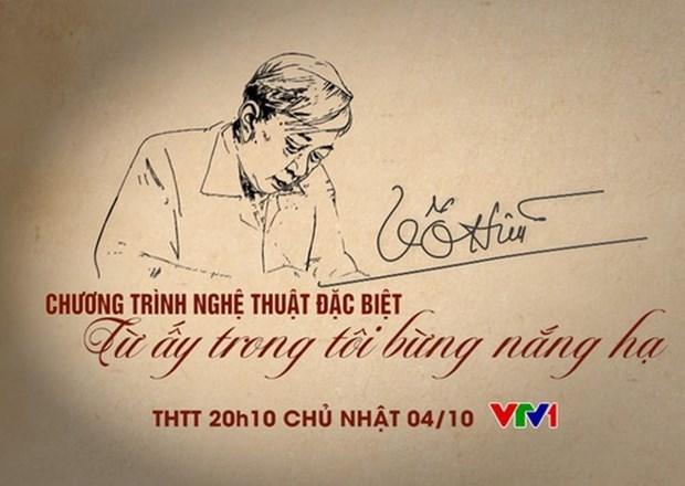 Centenaire anniversaire du poete To Huu hinh anh 1