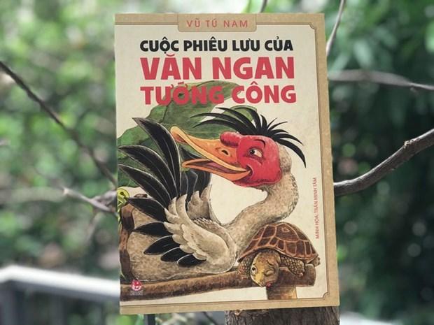 La carriere de l'ecrivain Vu Tu Nam hinh anh 2