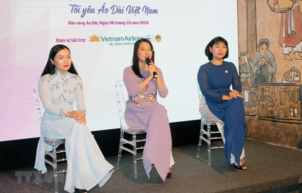 Le 7e Festival de ao dai a l'affiche a Ho Chi Minh-Ville hinh anh 1