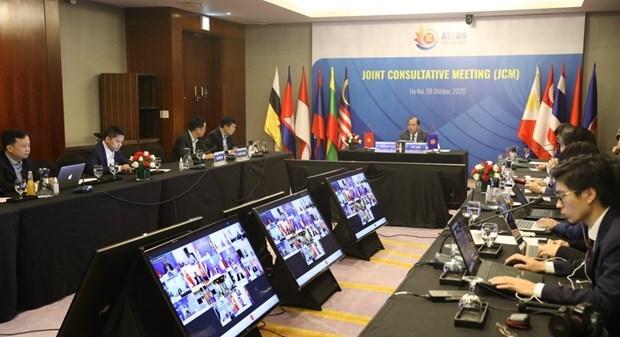 Les preparatifs du 37e Sommet de l'ASEAN au menu des officiels hinh anh 1