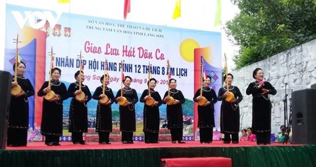Hang Pinh, la fete de la pleine lune des Tay et des Nung de Lang Son hinh anh 1