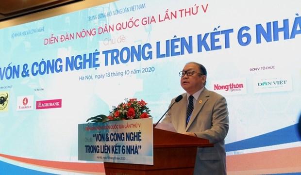 5eme Forum des agriculteurs vietnamiens hinh anh 1