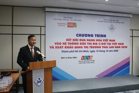 Promouvoir l'ecoulement des produits vietnamiens hinh anh 1