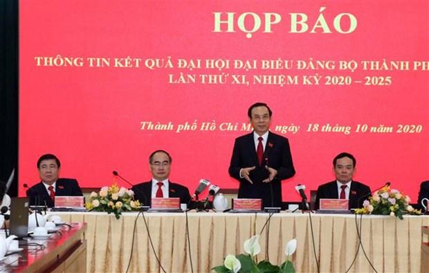 Ho Chi Minh-Ville veut etre digne de son role de locomotive economique hinh anh 1