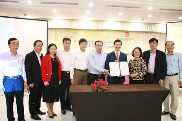 Coooperation internationale pour le bien-etre social pour les habitants hinh anh 1