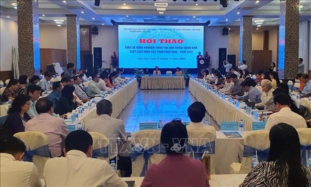 Les localites du Sud partagent leurs experiences dans le travail d'affaires exterieures en 2020 hinh anh 1