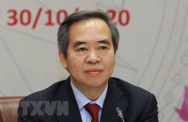 Le Bureau Politique decide de discipliner un de ses membres hinh anh 1