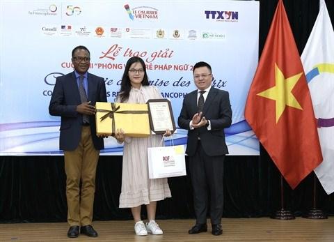 """Le concours """"Jeunes Reporters Francophones 2020"""" couronne de succes hinh anh 1"""