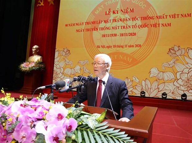 Le dirigeant Nguyen Phu Trong assiste a la celebration des 90 ans du Front de la Patrie du Vietnam hinh anh 2