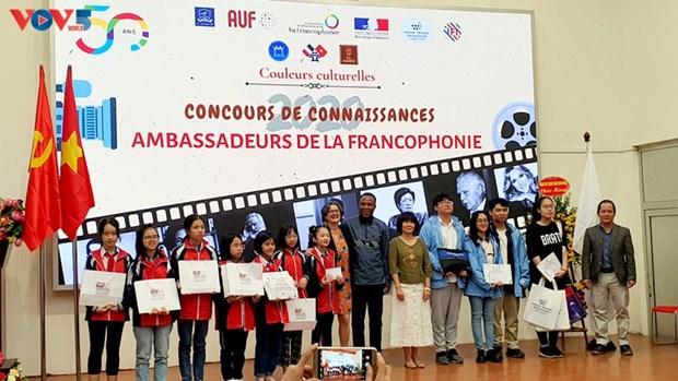 Le cinquantenaire de l'OIF, une veritable fete des couleurs francophones hinh anh 5