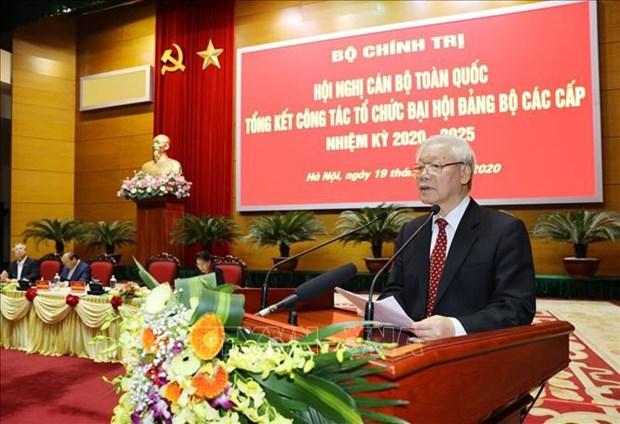 Conference nationale destinee a faire le bilan de l'organisation des congres du Parti hinh anh 1