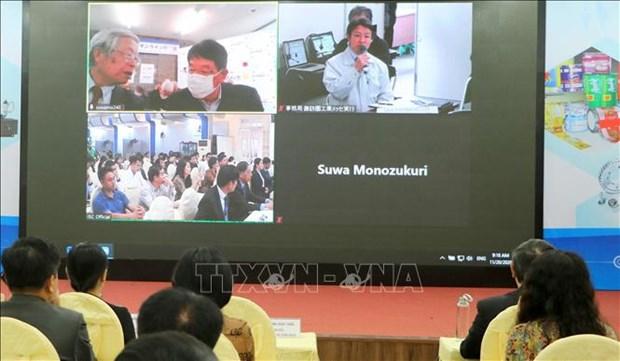 Des entreprises vietnamiennes et japonaises renforcent le transfert de technologie hinh anh 1