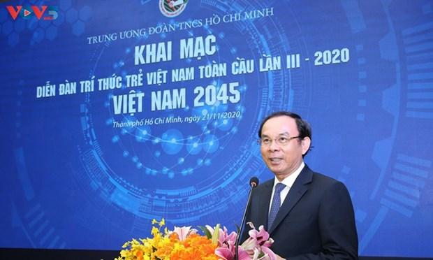3e forum mondial des jeunes intellectuels vietnamiens hinh anh 1