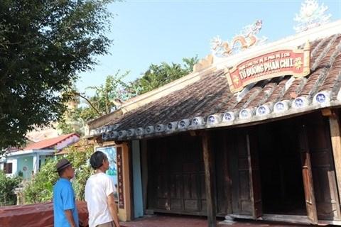 La ville de Da Nang cherche a preserver ses anciennes maisons hinh anh 2