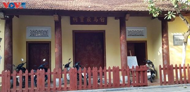 Quoi de neuf pour le Vieux quartier de Hanoi? hinh anh 1