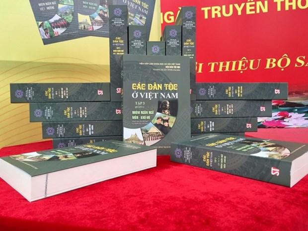 Presentation de livres sur les groupes ethniques au Vietnam hinh anh 1