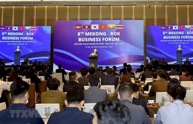 La cooperation Mekong-R. de Coree facilite l'integration economique regionale hinh anh 1