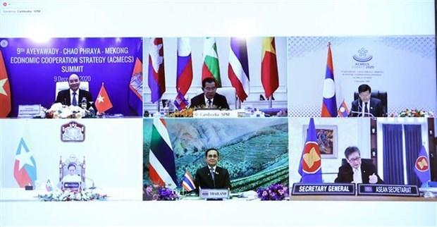 L'ACMECS 9 adopte la « Declaration de Phnom Penh » hinh anh 1