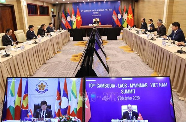 Le 10e sommet de la cooperation Cambodge-Laos-Myanmar-Vietnam hinh anh 1