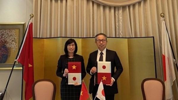 Aides non remboursables japonaises pour sept projets de developpement au Vietnam hinh anh 1