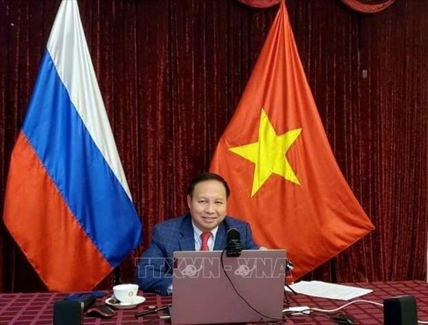 Webinaire en Russie sur le role du Vietnam avant le XIIIe Congres du PCV hinh anh 1