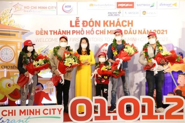 Ho Chi Minh-Ville vise 33 millions de touristes en 2021 hinh anh 1