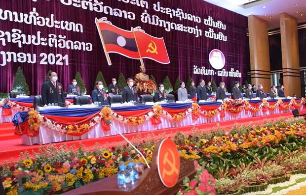 Le Front de la Patrie du Vietnam felicite le 11e Congres national du PPRL hinh anh 1