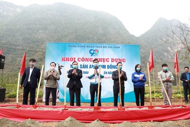 Le mois de la jeunesse debute a Cao Bang et Dak Lak hinh anh 1