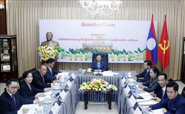 Les resultats du 11e Congres national du Parti revolutionnaire populaire du Laos communiques au Vietnam hinh anh 1