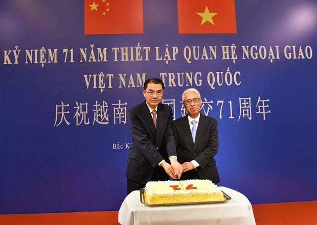 L'annee 2021 revet des significations importantes pour le Vietnam et la Chine hinh anh 1