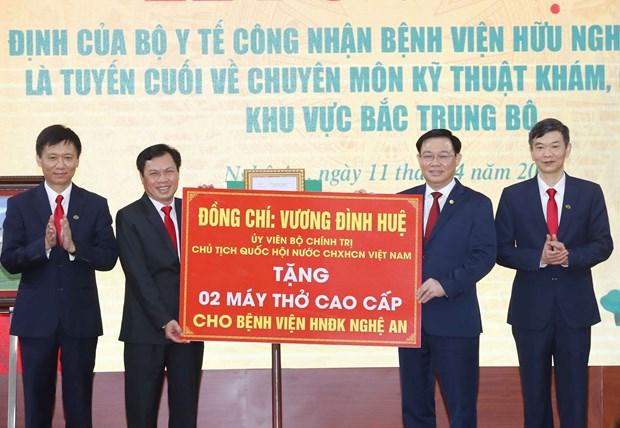 Le president de l'Assemblee nationale en visite de travail a Nghe An hinh anh 1