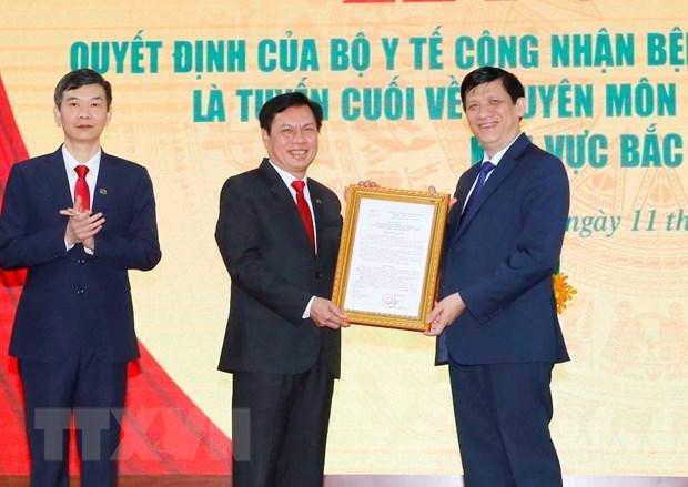Le president de l'Assemblee nationale en visite de travail a Nghe An hinh anh 2