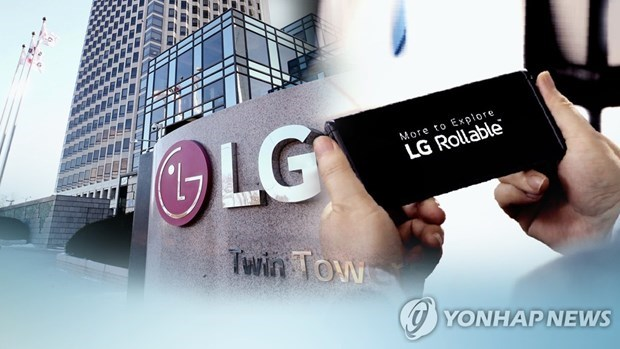 LG compte transformer sa ligne de fabrication de smartphones au Vietnam hinh anh 1