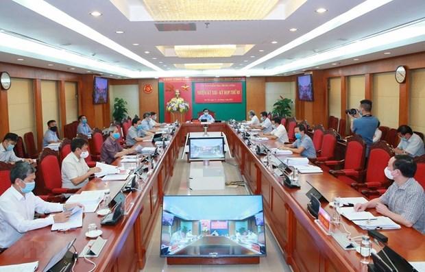 Le PCV applique des mesures disciplinaires aux hauts fonctionnaires hinh anh 1