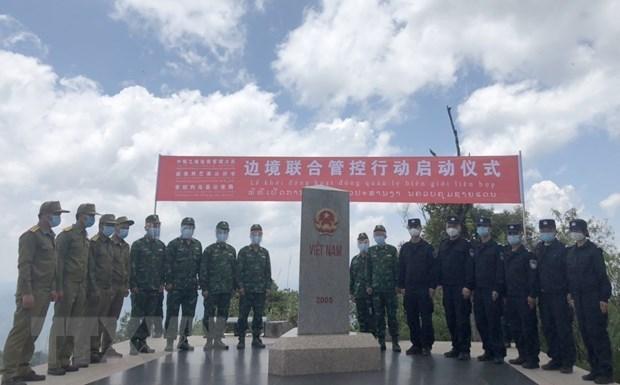 Les garde-frontieres du Vietnam, de la Chine et du Laos cultivent leurs liens hinh anh 3