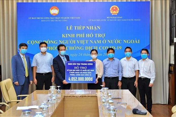 Aide pour les Vietnamiens residant a l'etranger touches par le COVID-19 hinh anh 1