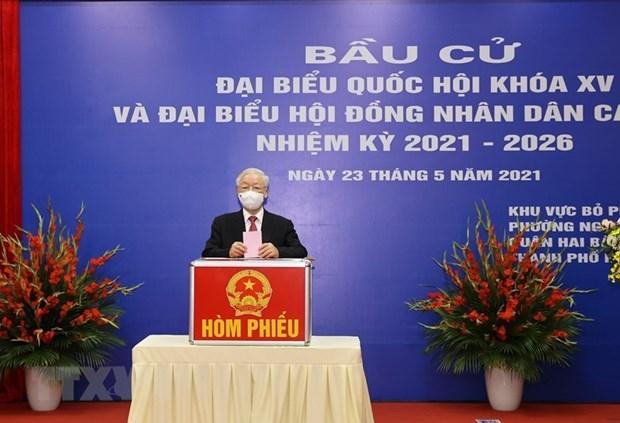 Annonce de la liste de 499 personnes elues deputes a la 15e Assemblee nationale hinh anh 1