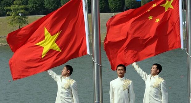 Le PCV et le PCC s'unissent pour renforcer leur partenariat strategique hinh anh 1
